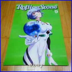 Rolling Stone Evangelion Magazine Rei Ayanami B1 Posters Theater Edition