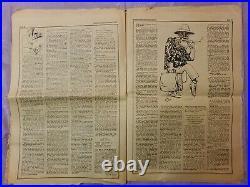 Rolling Stone Nov 1971 95 Fear and Loathing in Las Vegas Ralph Steadman Art HST